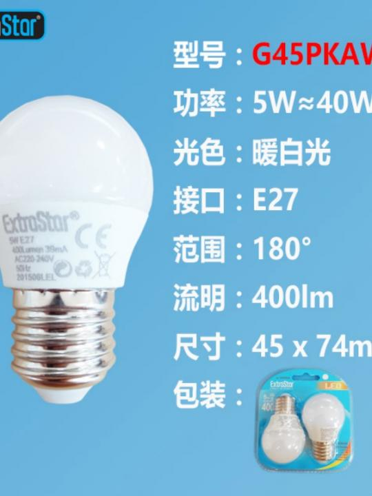 Lampadina Led E27 5W 400Lm (2Pz)Luce Cal