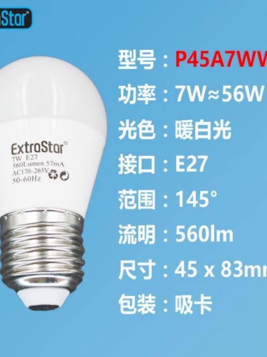 Lampadina Led E27 7W 560Lm Luce Calda Qt