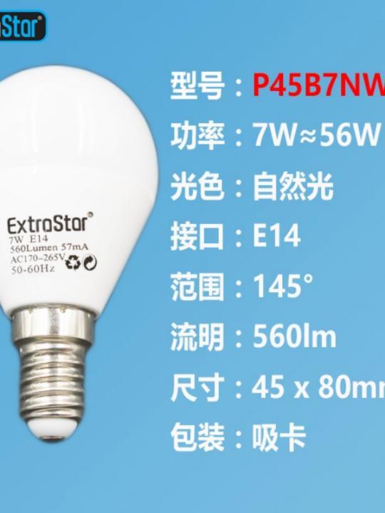 Lampadina Led E14 7W 560Lm Luce Naturale