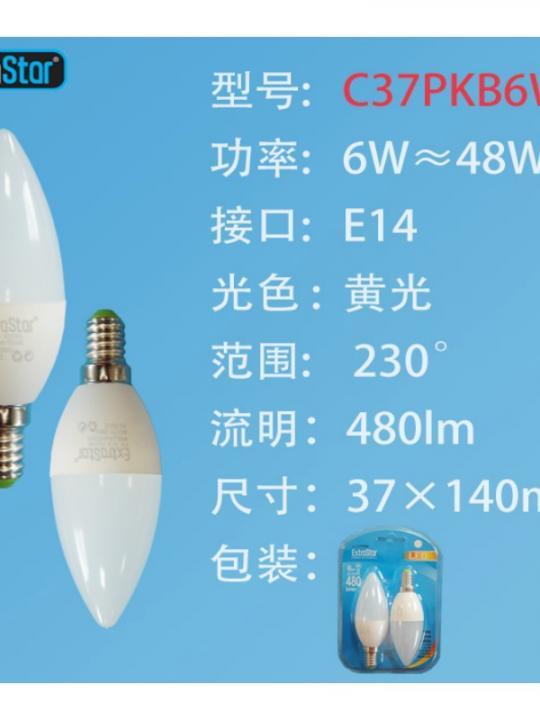 Lampadina Led E14 6W 480Lm (2Pz)Luce Cal