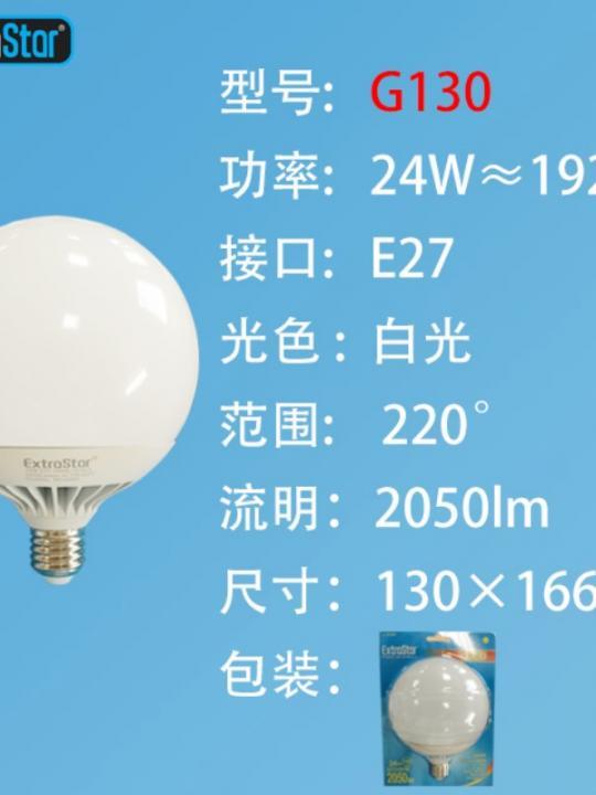 Lampada Led E27 24W 2050Ml Luce Fredda