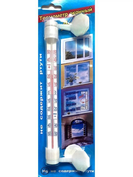 Termometro Per Esterno Con Adesivi