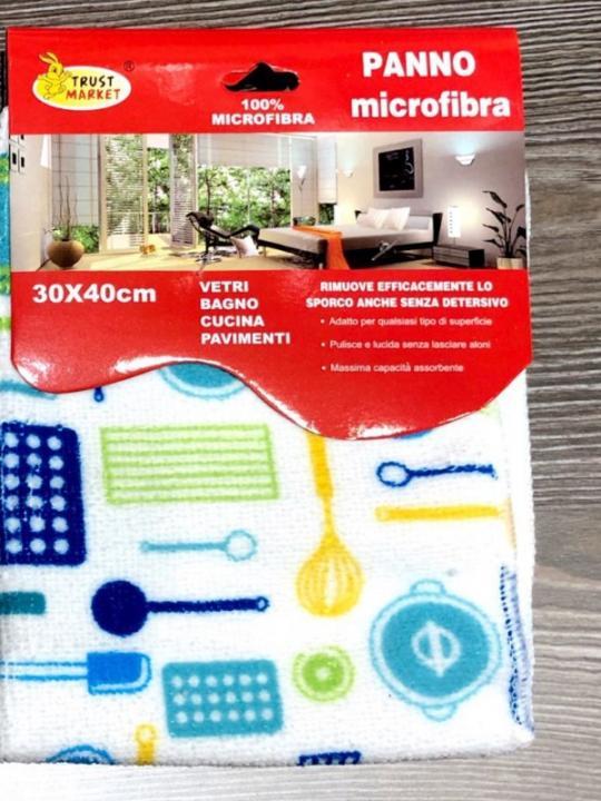 Panno Microfibra 30X40Cm