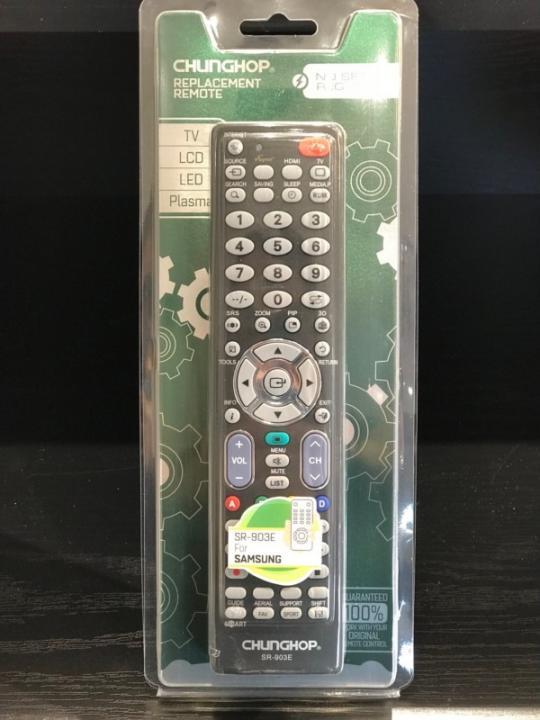 Telecomando Sumsung -Sr-903E