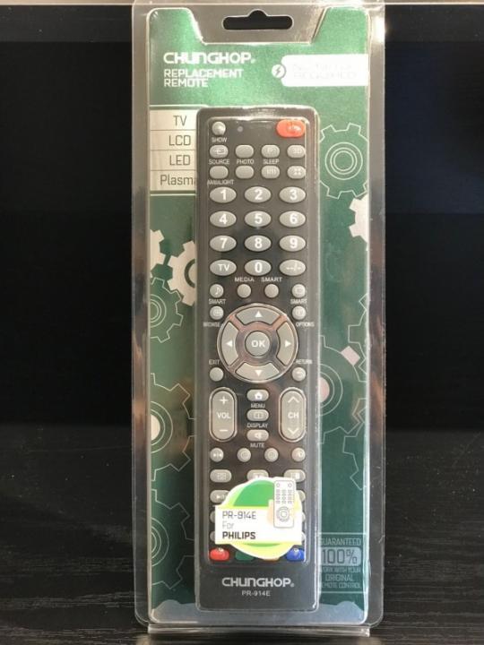 Telecomando Philips -Pr-914E