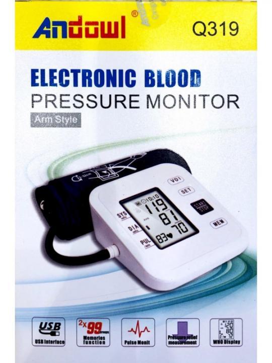 Q319 Electronic Blood