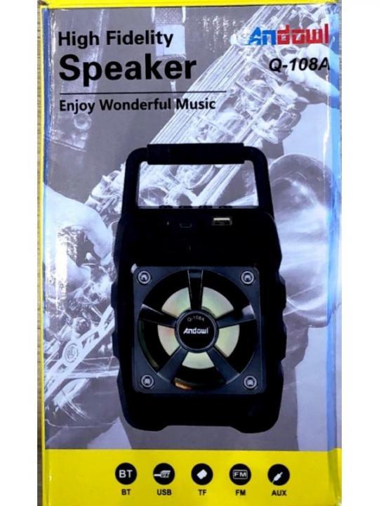 Q-108A High Fidelity Speaker