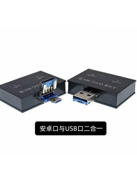 Hub 2 Posti Usb/Microusb
