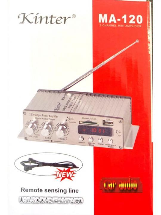 Amplificatore Ma-120