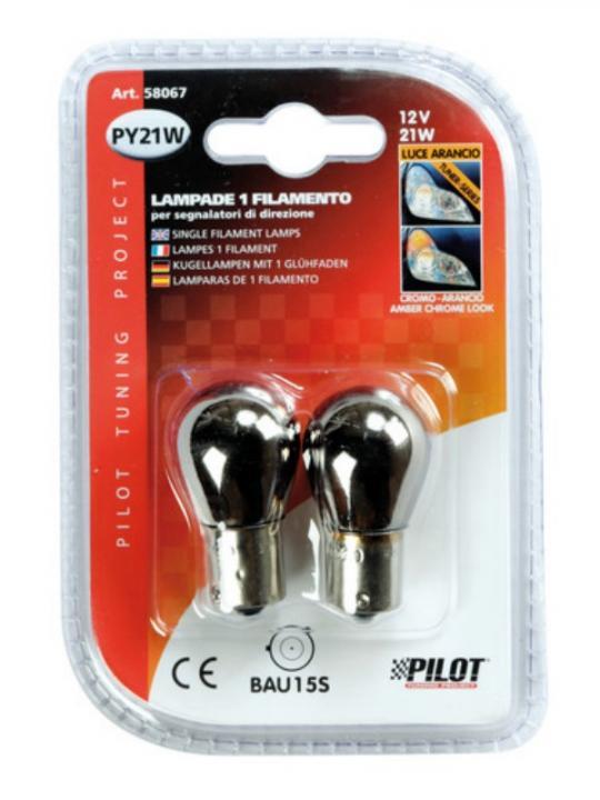 Cp.Lamp.12V.Nau15S 21W 1Filam Cromo-Aran