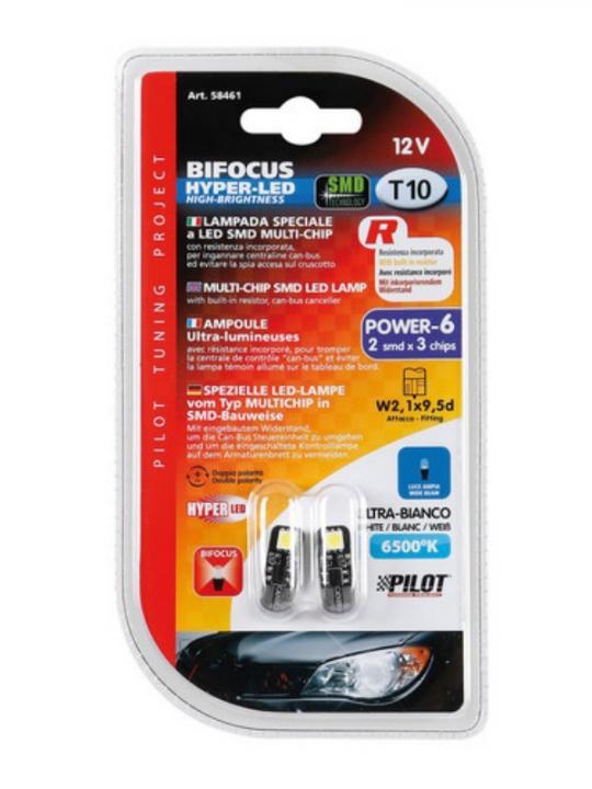 Bifocus-Hyper-L 12V T10