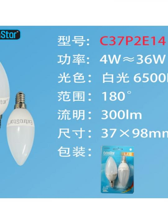Lampadina Led E14 4W 300Lm Fred. 2Pz
